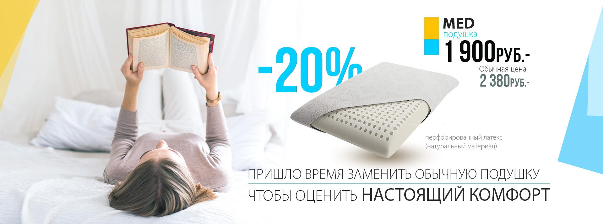 Наматрасники ульяновск купить
